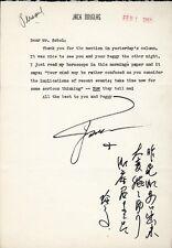 JACK DOUGLAS - TYPED LETTER SIGNED 02/01/1965