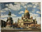 Tapestry Panels Textile Picture St.Isaak-Kathedrale St.Petersburg 46x34