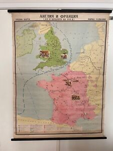 ENGLAND and FRANCE 16TH AND 17TH  Century Vintage MAP 1973 Linen School Map