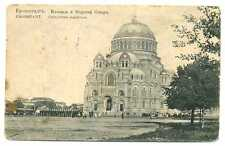 Russian Imperial Town View Kronshtadt Square & Marine Cathedral Pc 1915 Navy