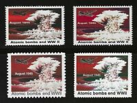 """ATOMIC BOMB ENDS WWII - 1995 U.S. POSTAGE """"STAMP"""" - 4 DIFF TYPES (COMPLETE SET)"""