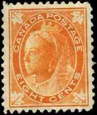 Canada #72 mint F-VF OG DG 1897 Queen Victoria 8c orange Maple Leaf CV$300.00