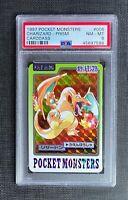 Pokemon PSA 8 Charizard Prism Carddass #006 Japanese