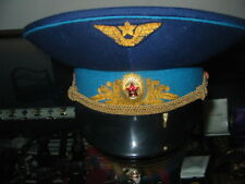 SOVIET AIR FORCE GENERALS HAT (VARIANT)