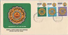 FDC-Brunei 1400th ann of Hijrah 21.11.1979