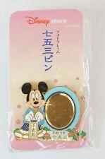 Disney Store JAPAN Pin Stand Mickey 7 5 3 Celebrate Photo JDS