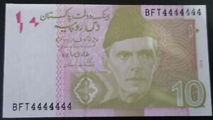 """Pakistan NEW 10RE WITH SOLID FANCY NUMBER """"BFT4444444"""" 2019 UNC"""