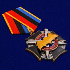 """RUSSIAN AWARD Jubilee Order for the 100th anniversary of Military Intelligence"""""""