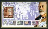 Free Hong Kong 1993 Classic Series Sheet 2 QEII KGV Scott 651Ca MNH L704 ⭐⭐⭐⭐⭐⭐