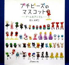Petit Beads Mascot Dolls & Animals /Japanese Beads Craft Pattern Book
