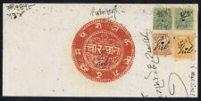 India Kishangarh revenue fiscal 4 annas feudatory multiple stamps