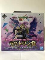 Monster Strike Ichiban Kuji vol.4 Lucifer Figure A Prize Last One Award Japan