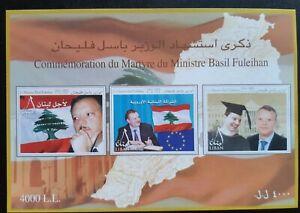 Lebanon Souvenir sheet 2nd anniversary of the murder of Basil Fuleihan MNH 2007