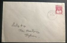 1956 State Of Bahrain cover Local Stamp Issue L3