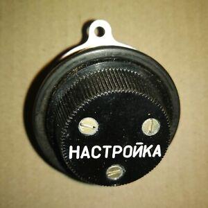 Vernier Radios R-326 / R-323 military HAM ratio 1:35 USSR lot 1pc