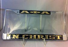 "Alpha Phi Alpha Fraternity ""In Christ"" Black/Gold License Plate Frame-New!"