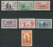 Italy Aegean Stamps 12-18 Sas 37-43 St Anthony MNH F/ VF 1931 SCV $530.00