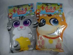 Glove A Bubbles Kitty Cat & Puppy Dog Wave Play Zing Lot of 2 Outdoor Toy