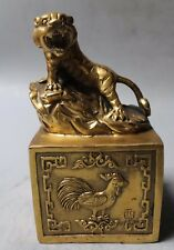 "7"" Chinese Brass Tiger Rooster Cock Bull Oxen Snake imperial Seal Stamp Signet"