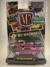 M2 Machines Detroit-Cruisers 1971 Plymouth Cuda 440 Purple NEW 1:64 scale