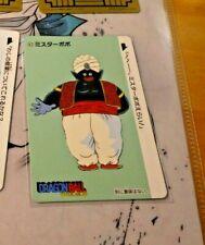 DRAGON BALL Z DBZ HONDAN PREMIUM VOL.1 CARDDASS CARD REG CARTE 42 JAPAN 2008 **