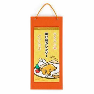 Gudetama Egg Wall Calendar 2022 Hanging Scroll style Sanrio Japan
