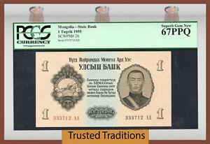 TT PK 28 1955 MONGOLIA STATE BANK 1 TUGRIK PCGS 67 PPQ SUPERB ONLY ONE FINER!