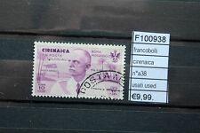 FRANCOBOLLI CIRENAICA N°A38 USED (F100938)