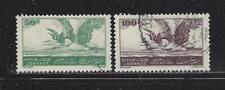 LEBANON  - C109 - C110 - USED - 1946 - NIGHT HERONS