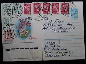 1991 Estonia 5K Stamped Pictorial Cover ties 9 extra stamps cancelled Loksa