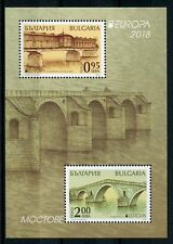 Bulgaria 2018 MNH Bridges Europa Bridge 2v M/S Architecture Stamps