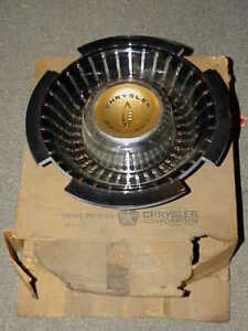 1965 Chrysler New Yorker Wheel Cover Center MEDALLION NOS MoPar