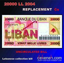 20000 Livres 2004  UNC REPLACEMENT .......- Lebanon - Liban - Libano