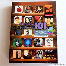 Shirley Kwan 101 Best[6-CD/Box Set]Hong Kong Alan Tam Jacky Cheung Dela 關淑怡 音樂大全
