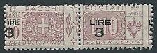 1923-25 REGNO PACCHI POSTALI 3 SU 10 LIRE VARIETà SOPRASTAMPA MNH ** - ED774-3
