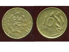PEROU  10  centavos 1971