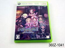 Deathsmiles II X (LE cover)Xbox 360 Japanese Import Death Smiles 2 IIX US Seller