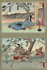 Japanese Art: The Emperor's Mistress and The Female Samurai: Fine Art Print