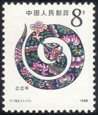 China 1989 YO Snake/Year of/Snakes/Reptiles/New Year Greetings 1v (n19410)