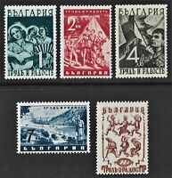 "Nazi WW2 Rare MNH Stamps 1942 Bulgaria War 2 Boy Scout ""Work & Joy"" Pioneer Camp"