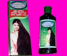 OBESEKARA NATURAL  HERBAL HAIR FALL TREATMENT. ANY AGE CAN USED NO SIDE EFFECTS