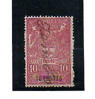 Argentina valor Fiscal año 1928-29 (AO-126)