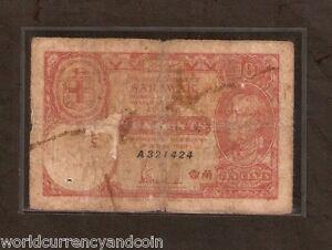 SARAWAK 10 CENTS P25 1940 BROOKE MAP *A Series MALAYSIA CURRENCY MALAYA BANKNOTE