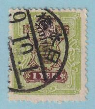 JAPAN 145 - SON CANCEL USED - NO FAULTS EXTRA FINE!