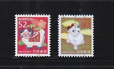 JAPAN 2014 ZODIAC YEAR OF SHEEP 2015 SHORT SET OF 2 STAMPS FINE USED CONDITION