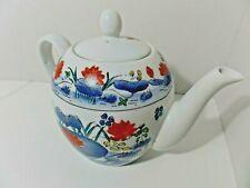vintage porcelain chinese asian teapot