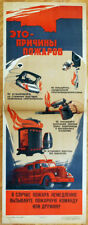 1964 Soviet Russia FIREFIGHTING Propaganda Russian Poster Fire Department