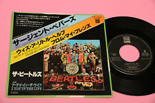 "BEATELS 7"" SGT PEPPER'S .... JAPAN '70 MINT UNPLAYED MAI SUONATO TOP COLLECTORS"