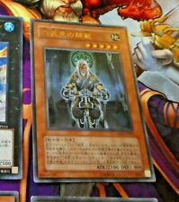 YUGIOH JAPAN ULTRA RARE CARD CARTE Grandmaster of the Six Samurai EXP1-JP001 **