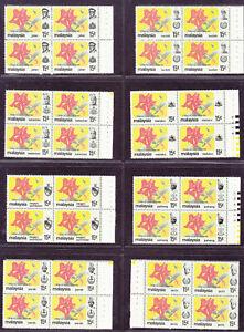 Malaysia 1979 Flower 15c Hibiscus rosa-sinensis/朱槿 Booklet Panes 14 states VFMNH